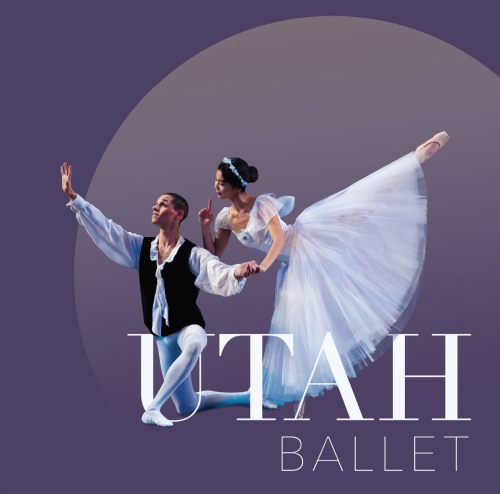 Utah Ballet Fall Concert: A Dazzling Experience